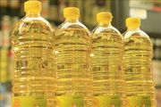 we are manufacturer of sunflower oil, we sell in cheap price
